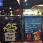 セブ島SMモールの映画館で映画が25ペソ(50円)でみれる件