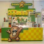 マクドナルド、ジョリビーより美味いセブ島のポテト(Potato Corner)
