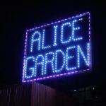 セブ島の不思議な国のカフェレストラン・Alice Garden