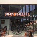 コーヒー1年分をゲットのチャンス・Bo's Coffee