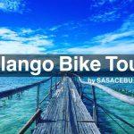 オランゴ島バイクツアー