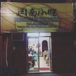 コロンにある中国人だらけのウマい中華屋・Mingnan Chinese