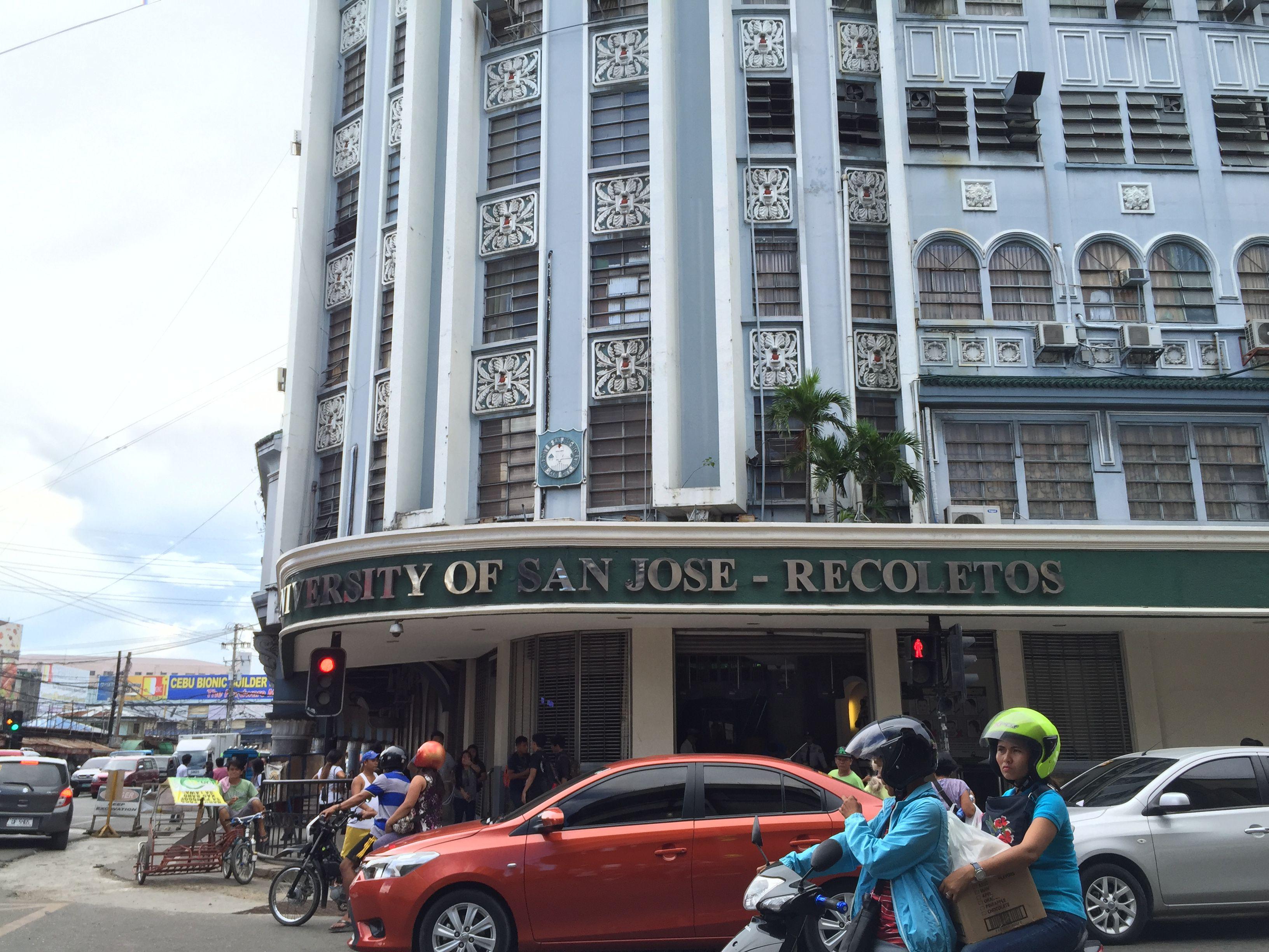 フィリピン大学メリット