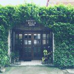 セブ・隠れ家カフェ Abaseria Deli & Cafe