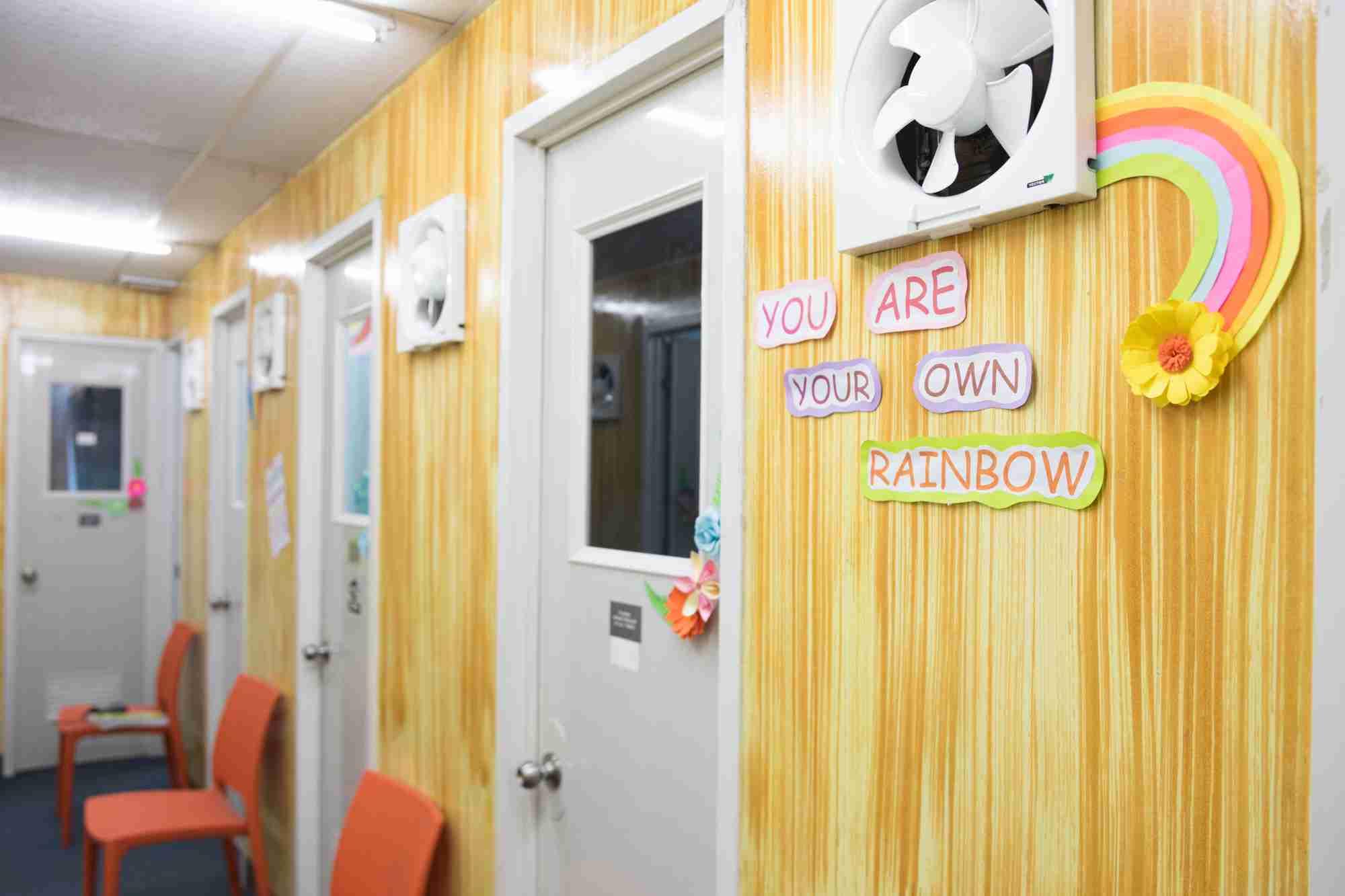 CEGAの教室