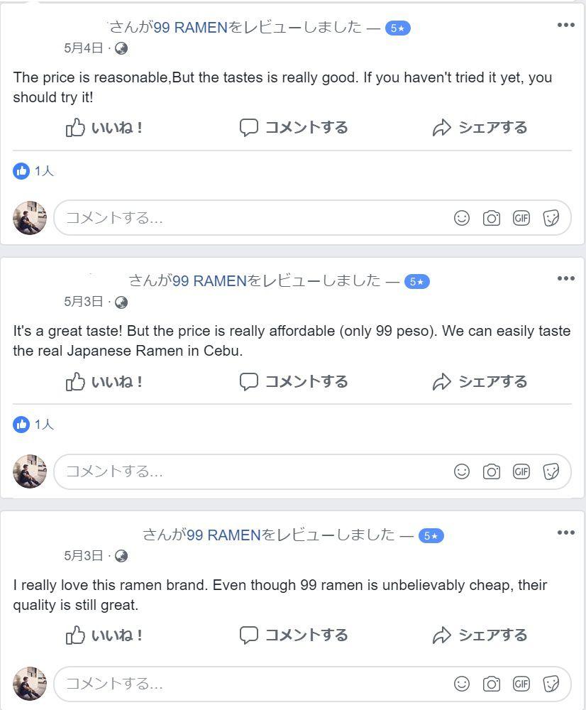 fb-evaluation-2