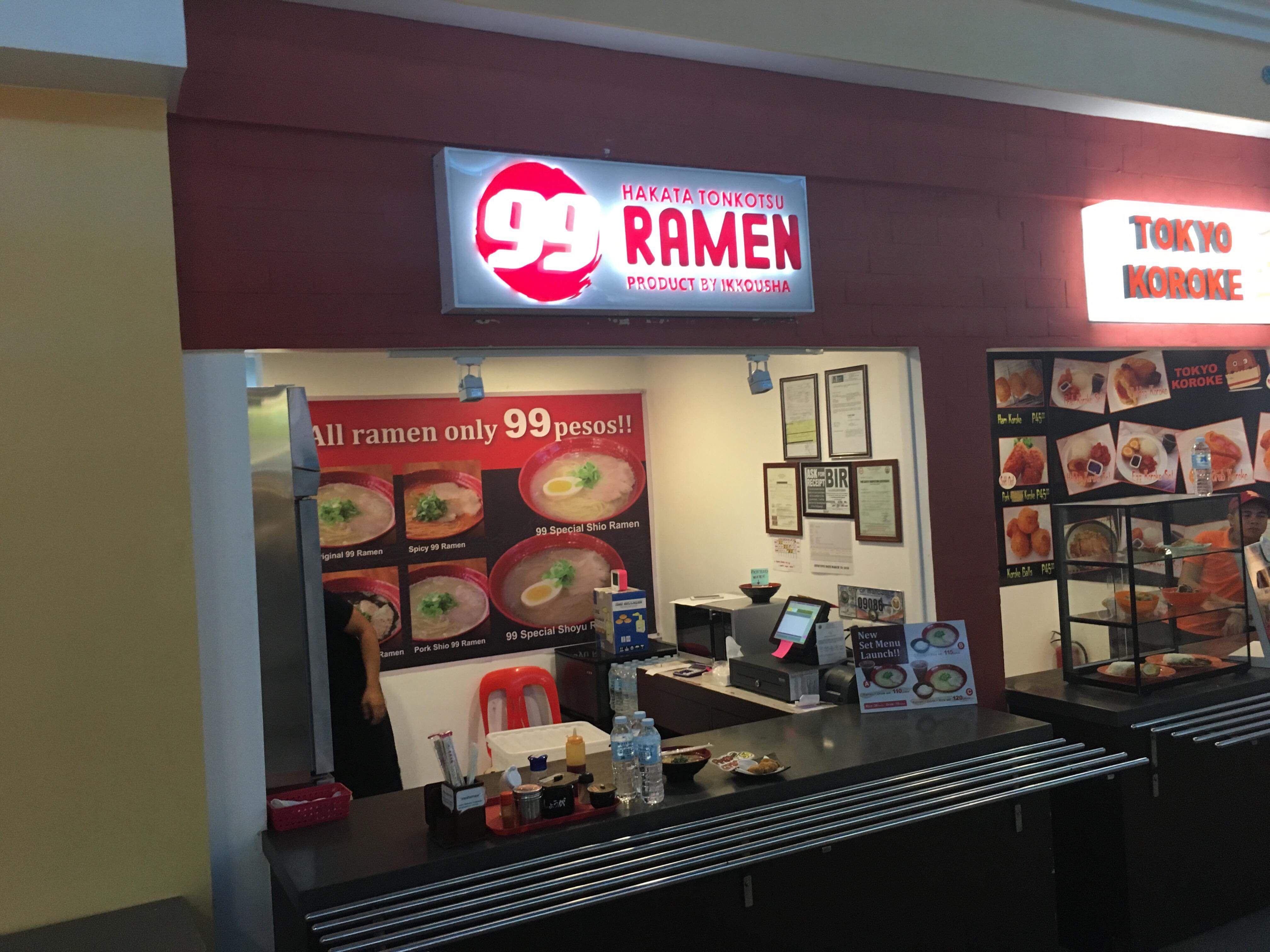 99RAMEN-Jcenter