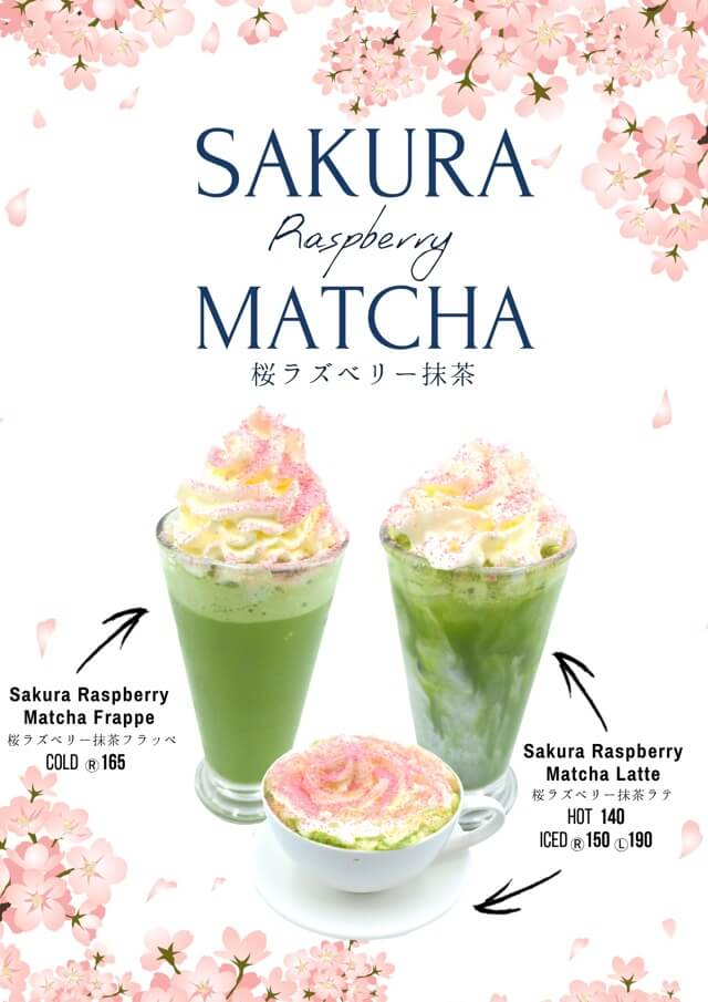 d:matchaの桜ラズベリー抹茶フラッペ・ラテ
