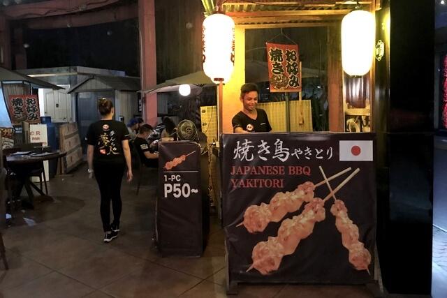 オキナワヒート(OKINAWA HEAT)の店内