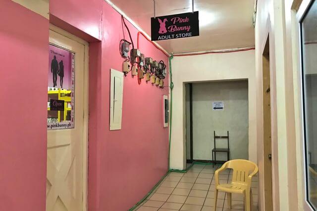 Pink Bunnyの店外