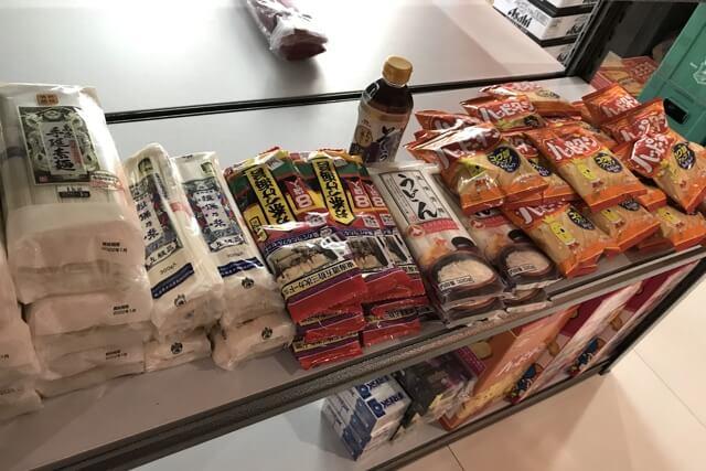 三河屋の食品